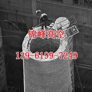 拆除砖烟囱