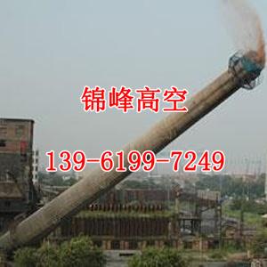 化工厂烟囱拆除