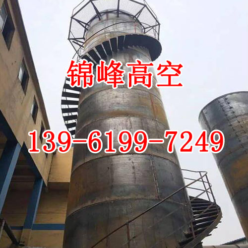 钢烟囱制作公司