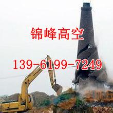 砖烟囱拆除公司