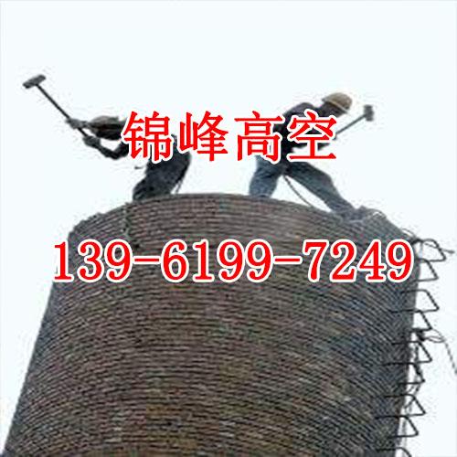 专业水泥烟囱拆除