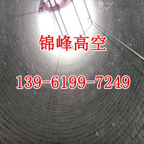 烟囱防腐施工公司