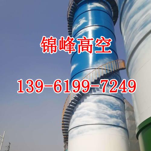 砖烟囱防腐施工公司
