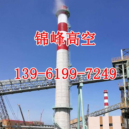 江苏烟囱防腐公司