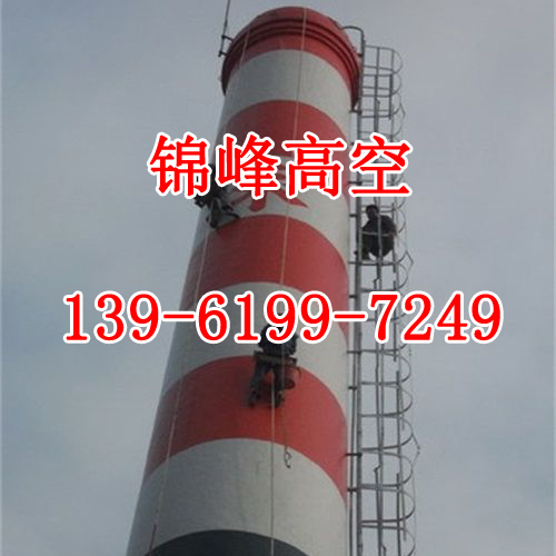 混凝土烟囱防腐公司