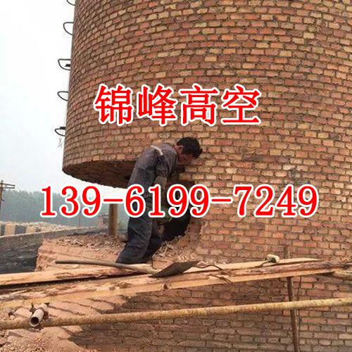 电厂烟囱拆除