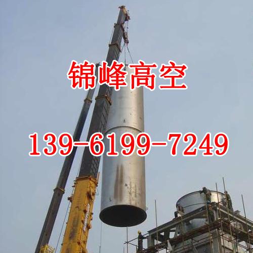 80米钢烟囱制作