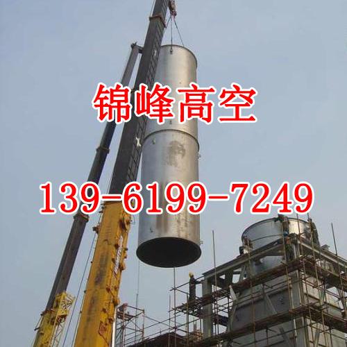 钢烟囱制作施工方案