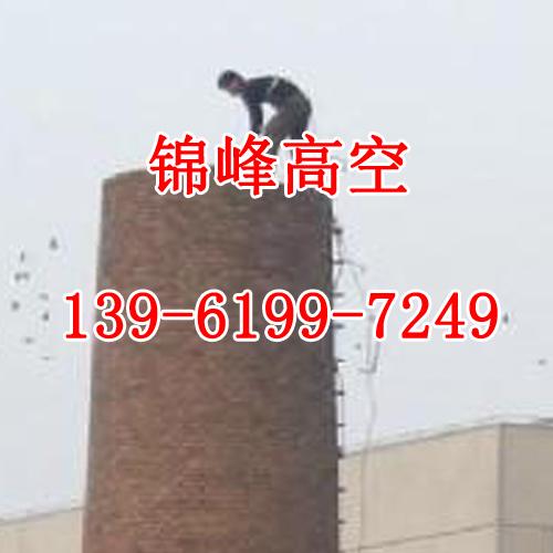 40米烟囱拆除