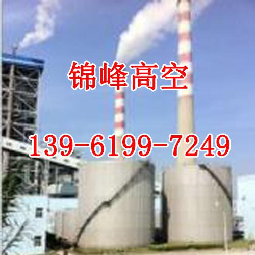 锅炉烟囱防腐公司