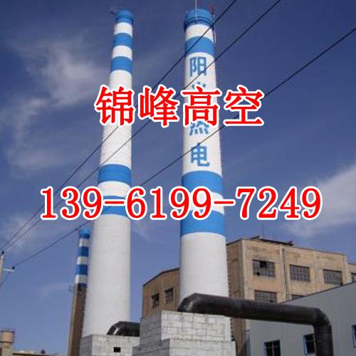 热电厂烟囱防腐公司