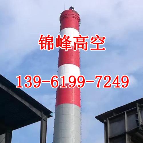 脱硫烟囱防腐公司