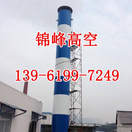 砼烟囱防腐公司