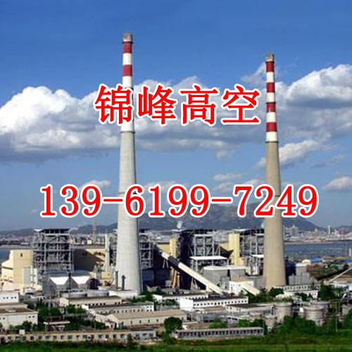 烟囱防腐改造公司