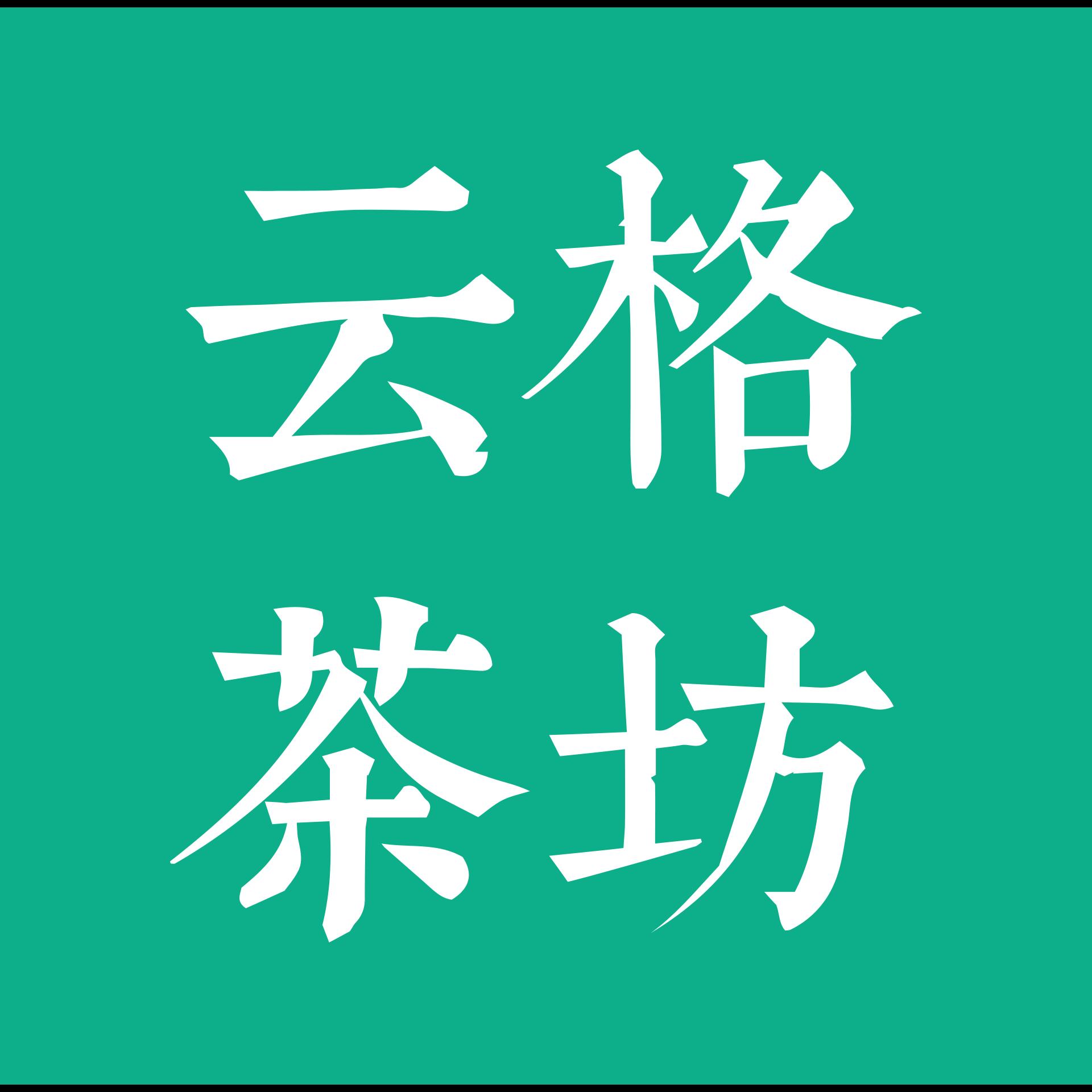 茶叶小程序开发