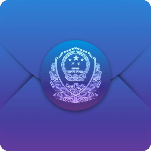政务APP开发