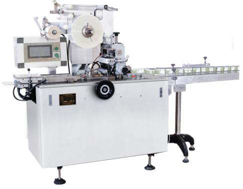 TB II型透明膜盒式包装机