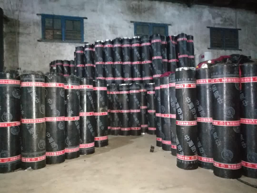 防水材料价格