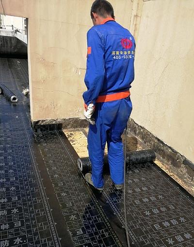 中海防水工程