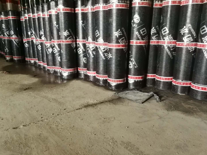 SBS防水卷材生产厂家
