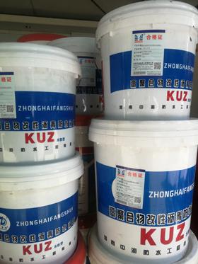 生产防水素材