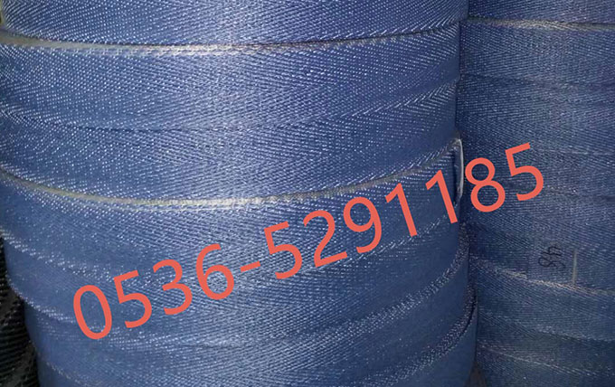 彩色编织布
