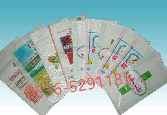 化肥复合塑料编织袋