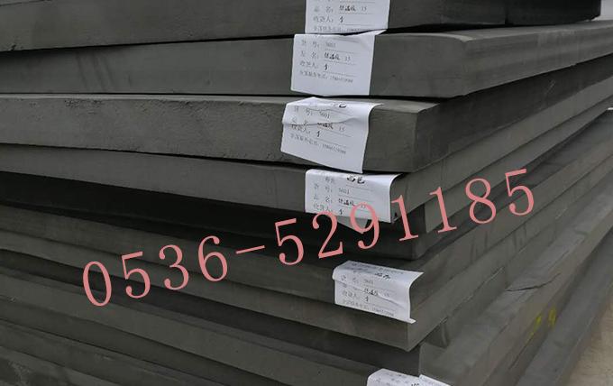 聚苯乙烯外墙保温板
