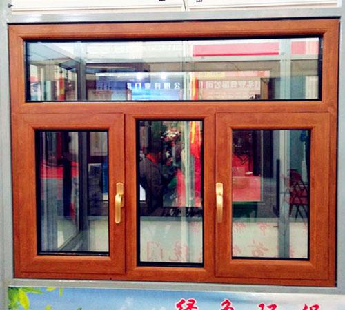铝塑铝门窗配件
