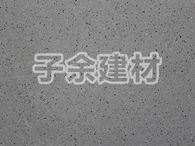 姘寸(�冲�扮�?/></div>                     </div>                     <div   id=
