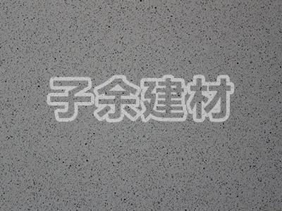 楂�寮哄害姘寸(�冲�版�跨�?/></div>                     </div>                     <div   id=