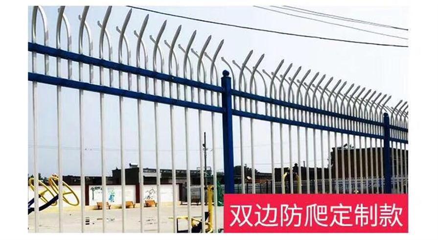 双边防爬护栏