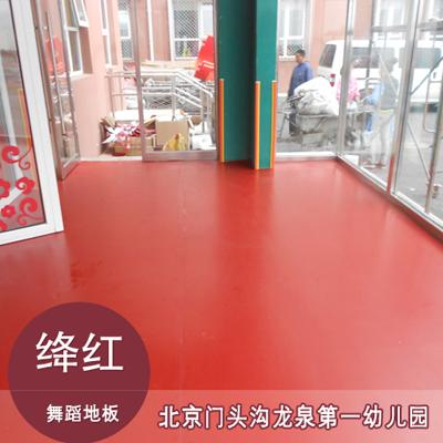 邢台塑胶地板