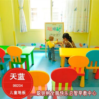 塑胶幼儿园地板