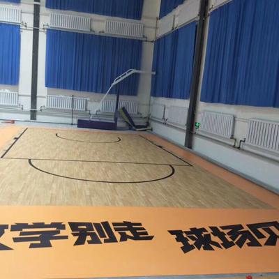 沧州石家庄室内运动地板