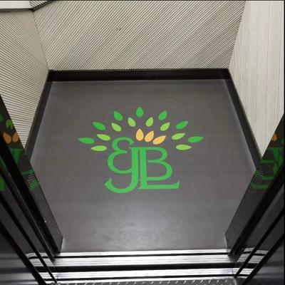 电梯用地板