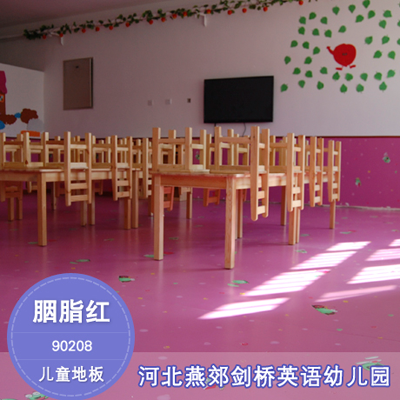 石家庄幼儿园塑胶地板