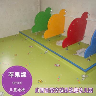 廊坊石家庄pvc幼儿园地板