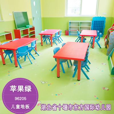 幼儿园专用地板厂家