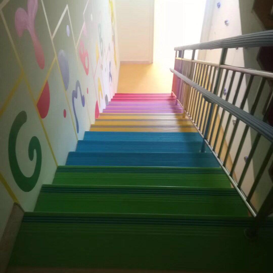 幼儿园专用楼梯踏步
