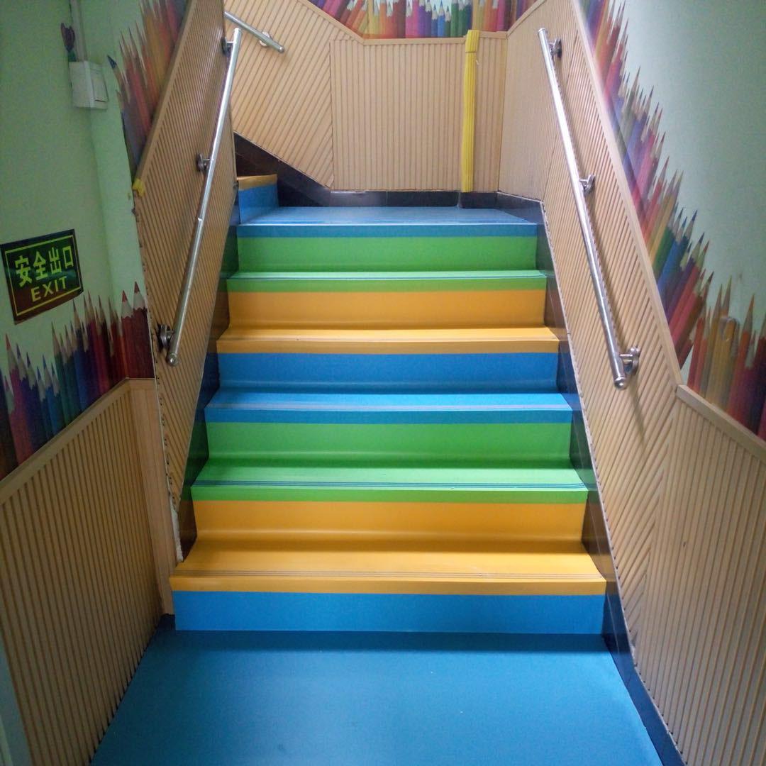 石家庄幼儿园楼梯踏步