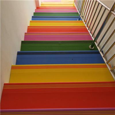 幼儿园PVC楼梯踏步
