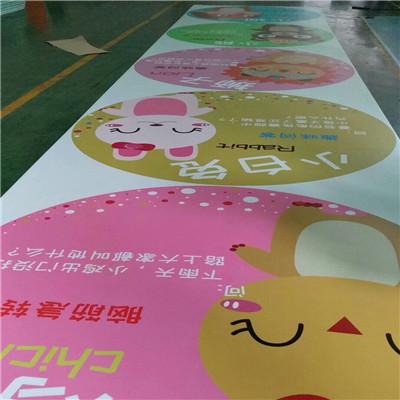 邢台幼教定制塑胶地板