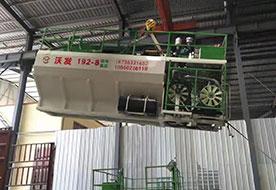 快猫成年永久破解版喷播机带筛土机发往广西