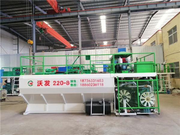 噴播機設備產品220-8