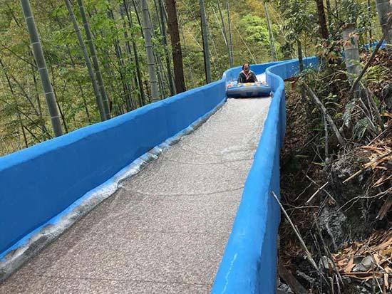 水滑道施工方案