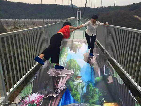 3D雷火电竞app为什么下载不了吊桥