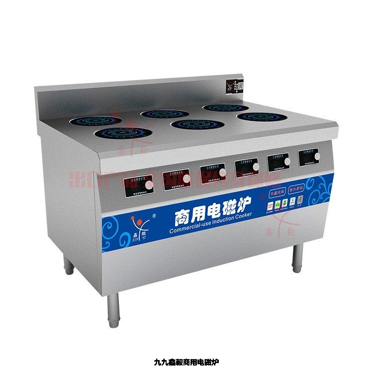 3KW煲仔炉