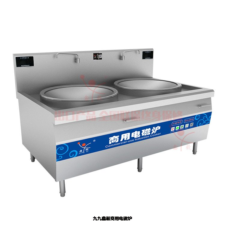 学校企业食堂厨房设备