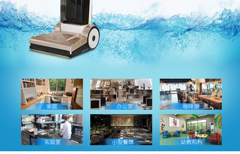 杭州金华鸿牛驾驶型洗地车